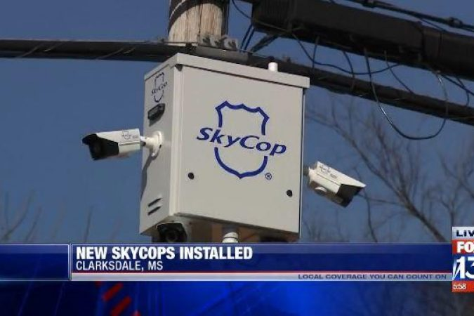 Mississippi City Installs First SkyCop