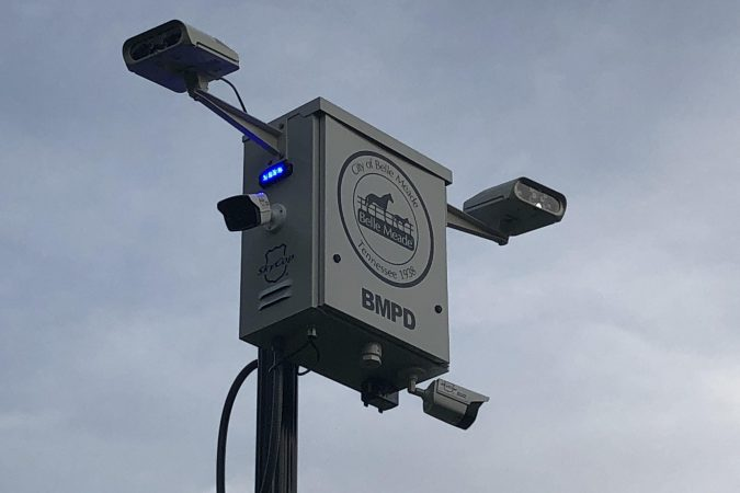 BMPD uses SkyCop Enclosures to Help Other Agencies