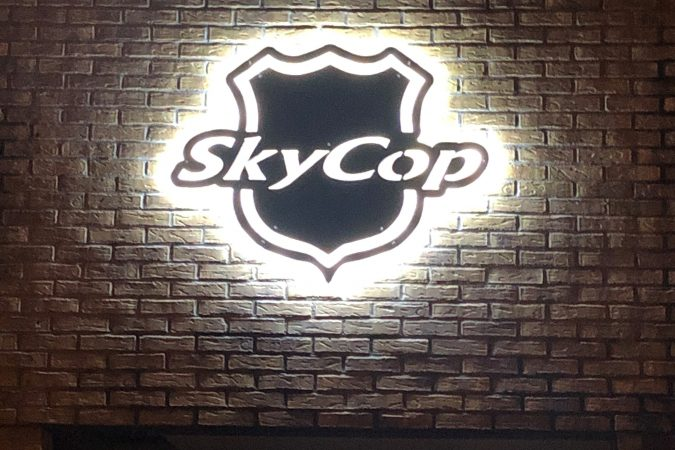 Clarksdale Hopes to Take Advantage of SkyCop Technology